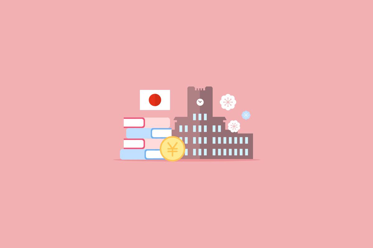 일본 대학원 유학에 대하여 - 상편