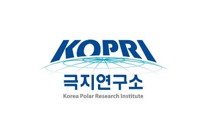 한국해양과학기술원부설극지연구소