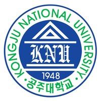 국립공주대학교